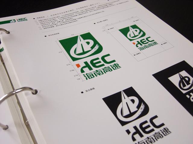 □ 该标志体现了海南高速公路的特点,体现了公司追求卓越,锐意