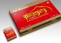 恰玛古保健品品牌VI设计、包装设计