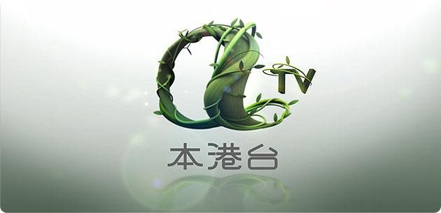 """atv02 香港亚洲电视(aTV)的""""风水""""台徽"""