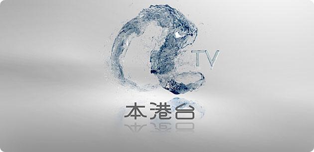"""atv03 香港亚洲电视(aTV)的""""风水""""台徽"""