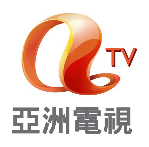"ATV logo full 香港亚洲电视(aTV)的""风水""台徽"