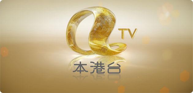 """atv04 香港亚洲电视(aTV)的""""风水""""台徽"""