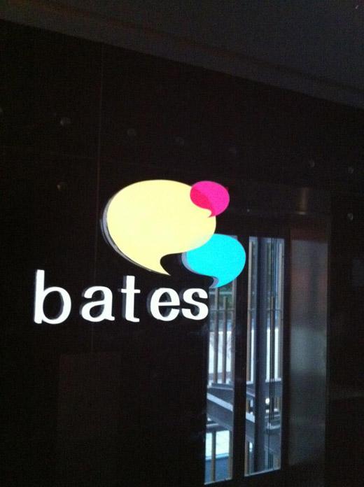 53673506201110122325362255678766214 001 WPP集团旗下达彼思(Bates)去除141,启用泡泡新logo