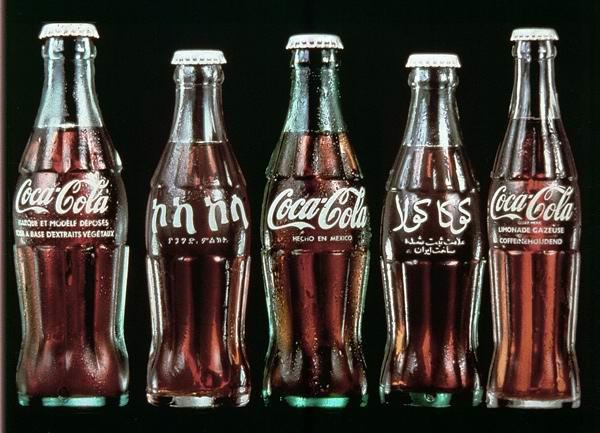 international Contour Bottle Coca-Cola