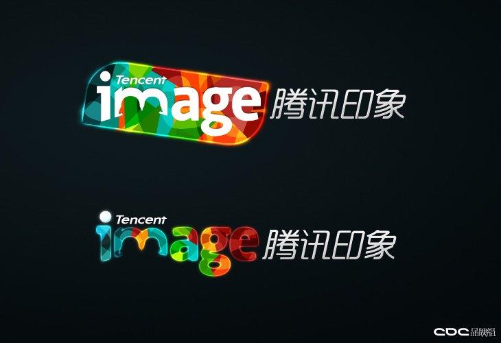 Tencent Image LOGO