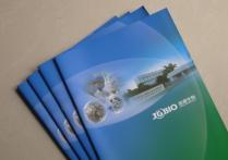 金港生物企业画册设计