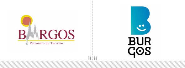 Burgo brand new 03 西班牙北部城市布尔戈斯(Burgo)形象LOGO