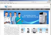 天光高科企业网站规划设计