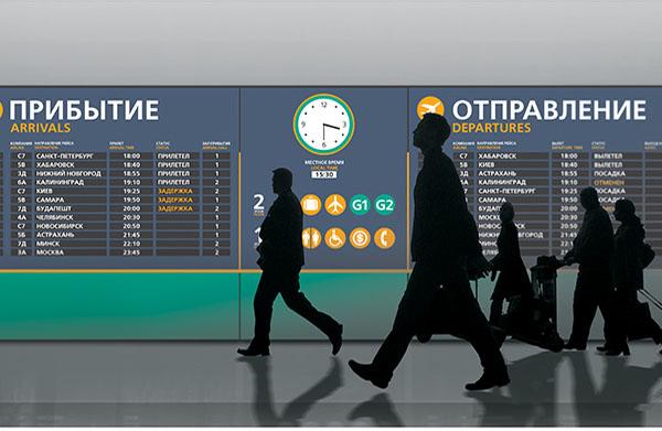 俄罗斯Strigino机场VI设计