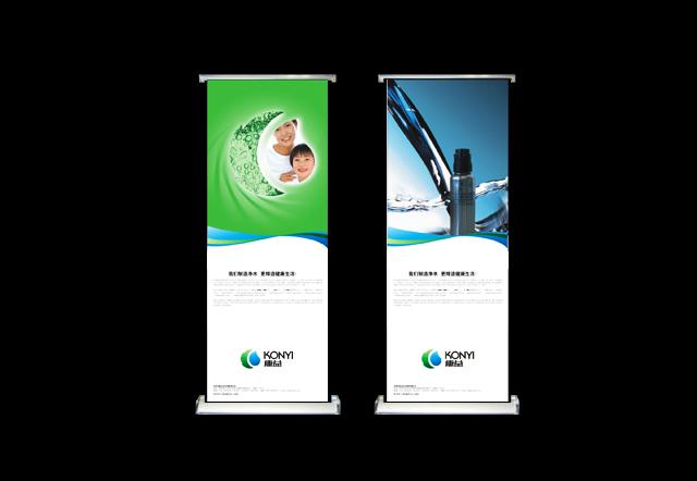 konyi康益净水品牌vi设计,矿泉水品牌vi设计,饮用水