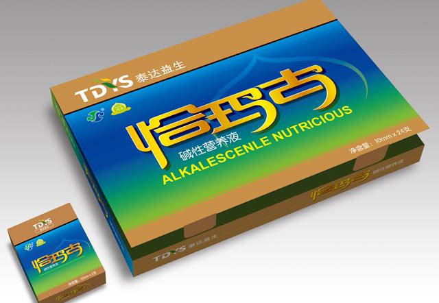 恰玛古保健品品牌vi设计,包装设计