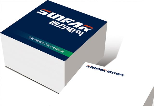 四方电气vi设计,工业品牌vi设计,自动化品牌设计-深圳