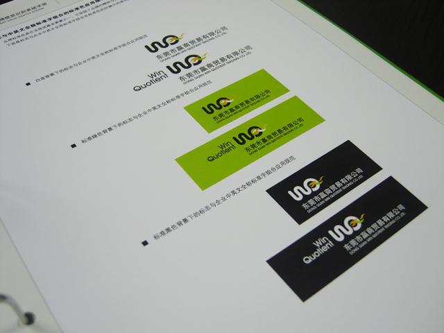 wq赢氏饰品vi设计-深圳优为形象机构vi设计作品案例
