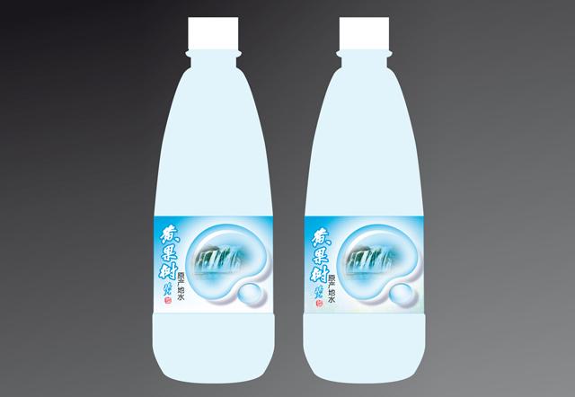 黄果树矿泉水包装设计-深圳优为形象机构-海南广告