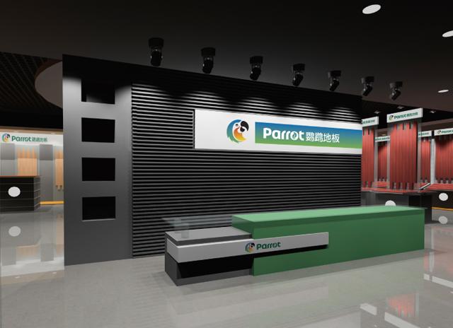 鹦鹉地板专卖店设计-深圳优为形象机构专卖店设计